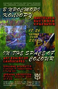 Landscape Exhibit 2016 flyer