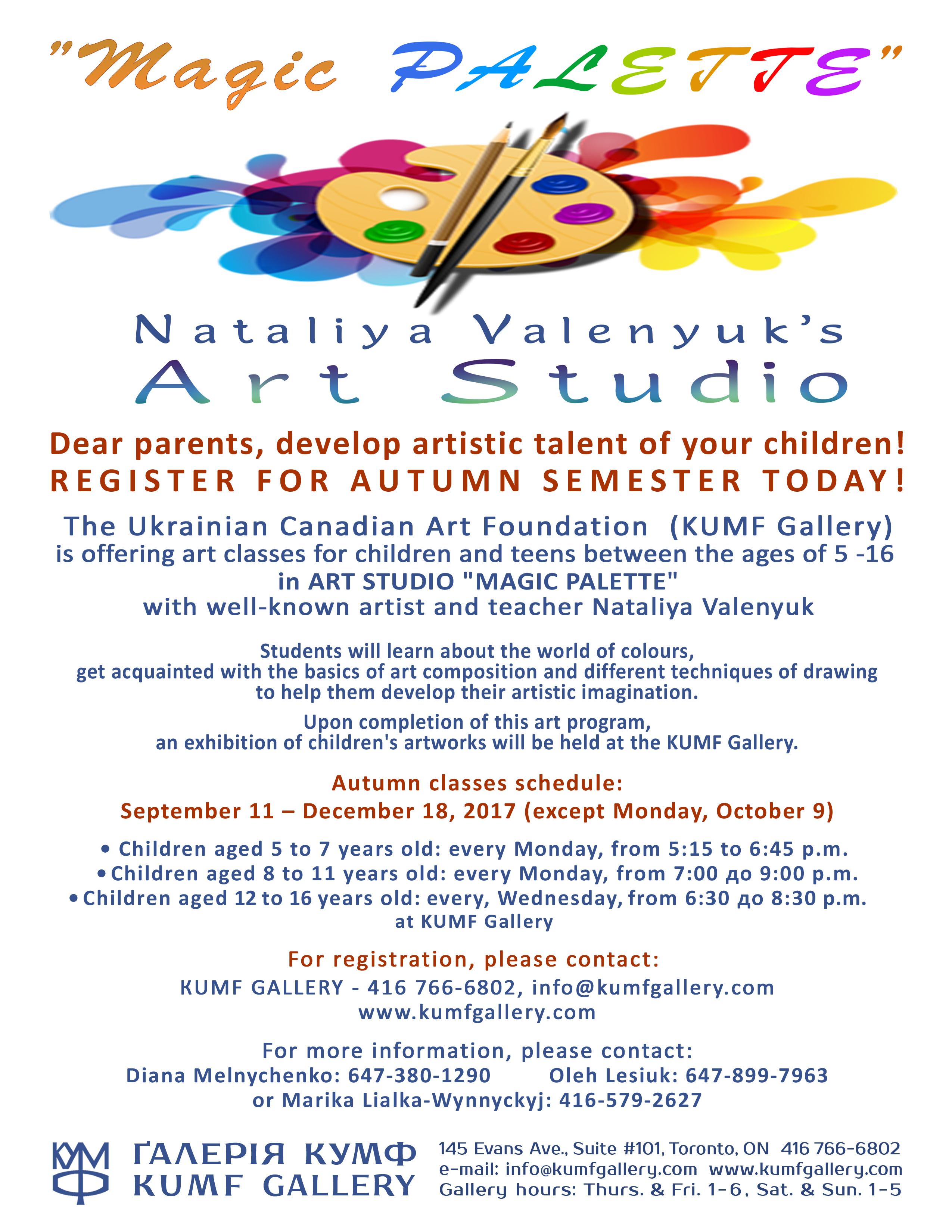 dear artist program