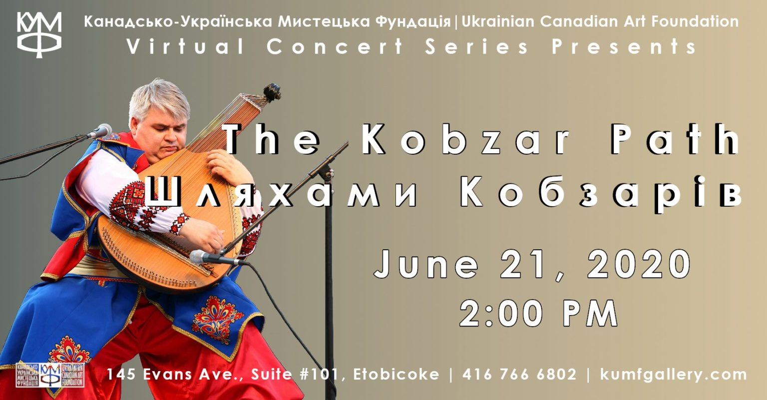 The Kobzar Path. June 21, 2020 at 2pm